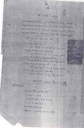 Malapilla (Gudavalli Ramabrahmam) – Info View – Indiancine ma
