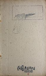 A Second Bibliography around John Abraham – Document – Indiancine ma