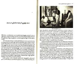 new malayalam cinema film and politics in kerala document  18 adoor gopalakrishnan on his own films