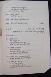 Amma Kosam (B V  Prasad) – Info View – Indiancine ma