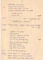 Navagraha Pooja Mahima B Vittalacharya Info View Indiancine Ma