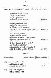 Karpura Harathi (V  Ramachandra Rao) – Info View – Indiancine ma
