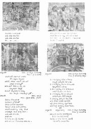 Sampurna Ramayanamu (Bapu) – Info View – Indiancine ma